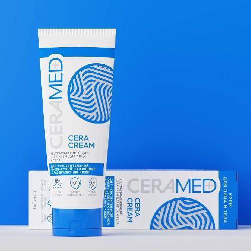 lami tube packaging design